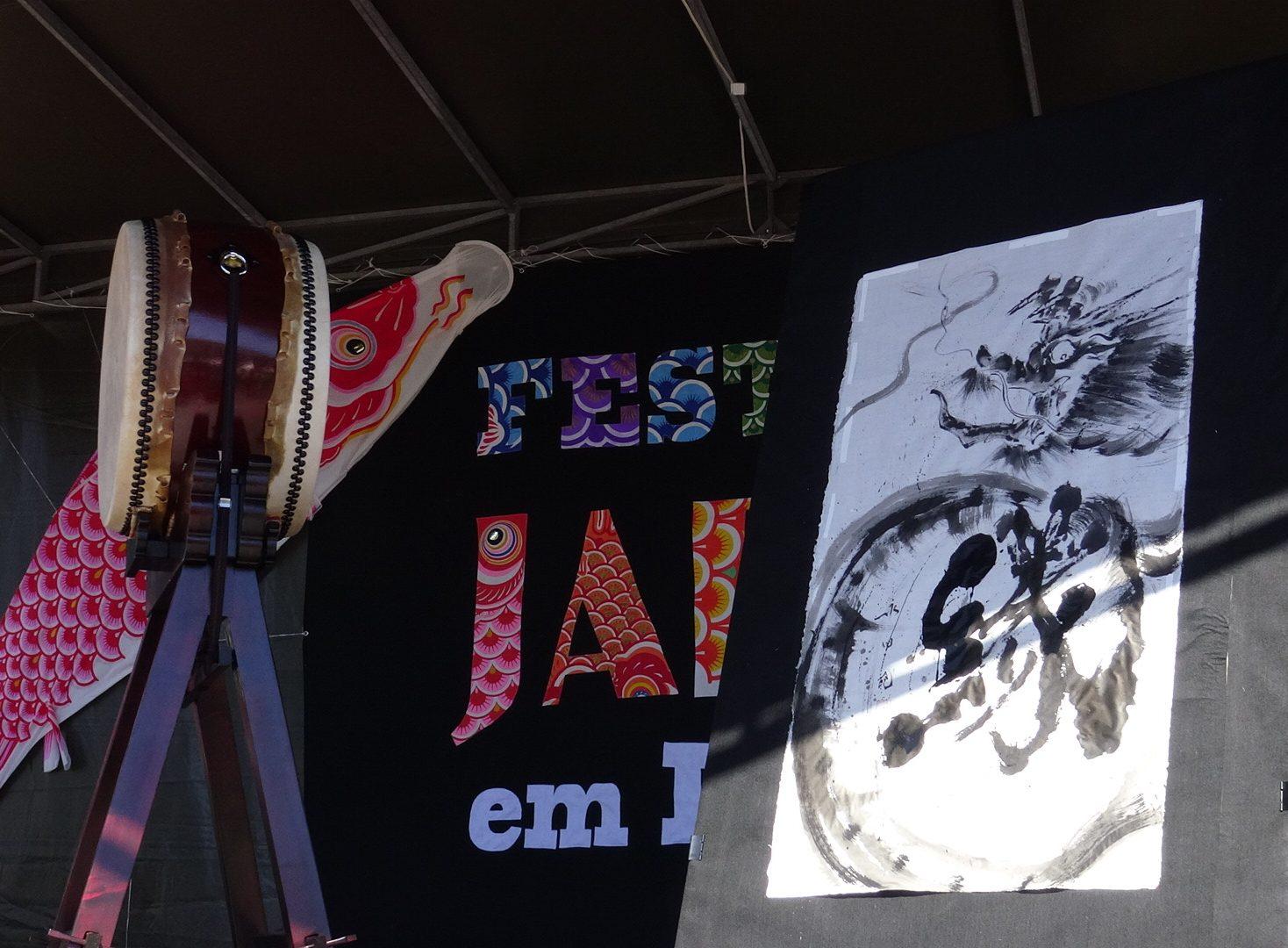 Fiesta De Japón En Lisboa, 2018