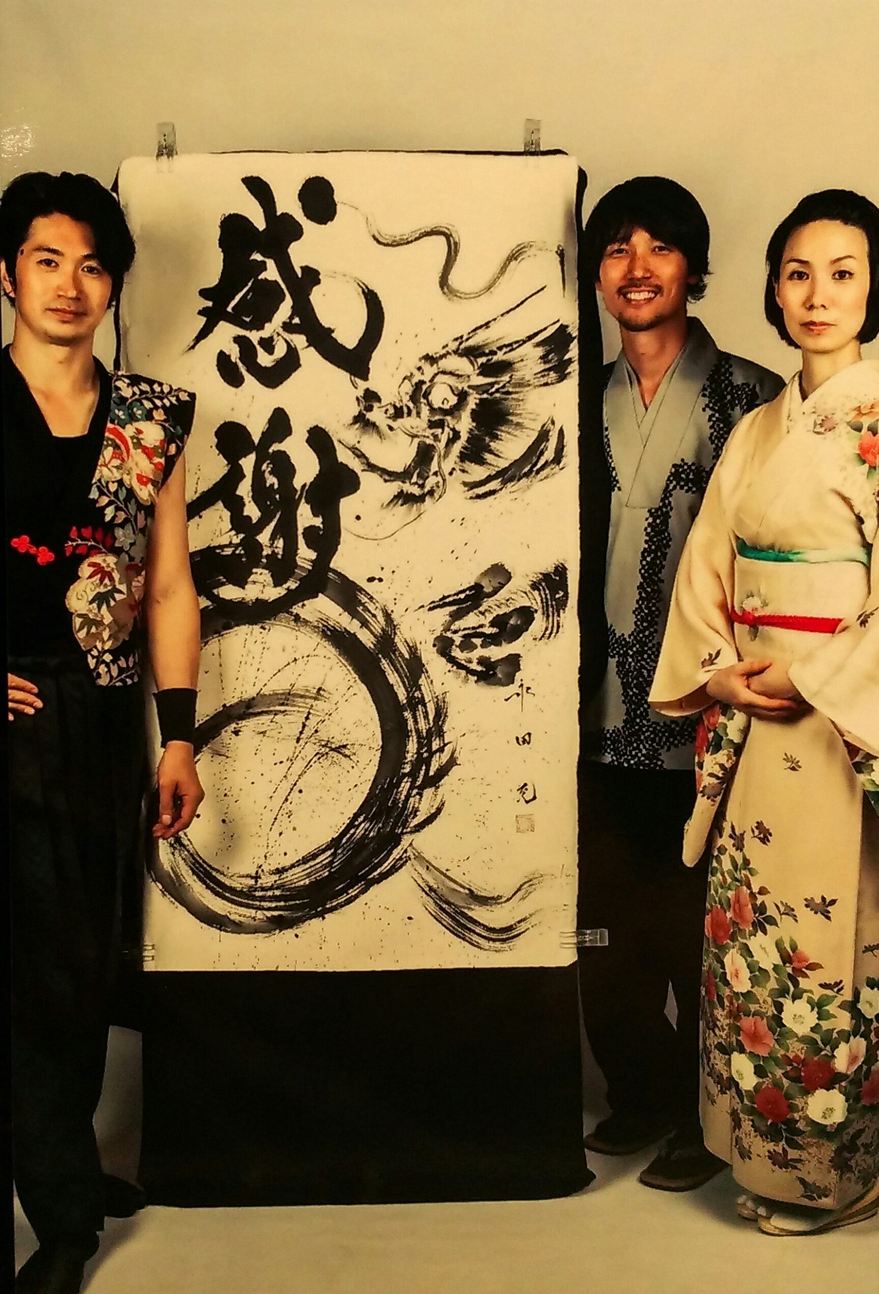 Keita Kanazashi, Mitsuru Nagata Y Tsugumi Yamamoto En Salón Del Manga Y De La Cultura Japonesa De Bilbao